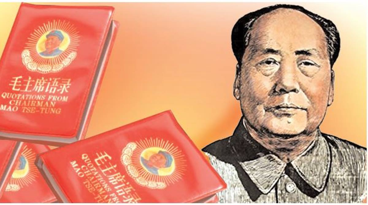 Mao Zedong | Gun & Little Red Book