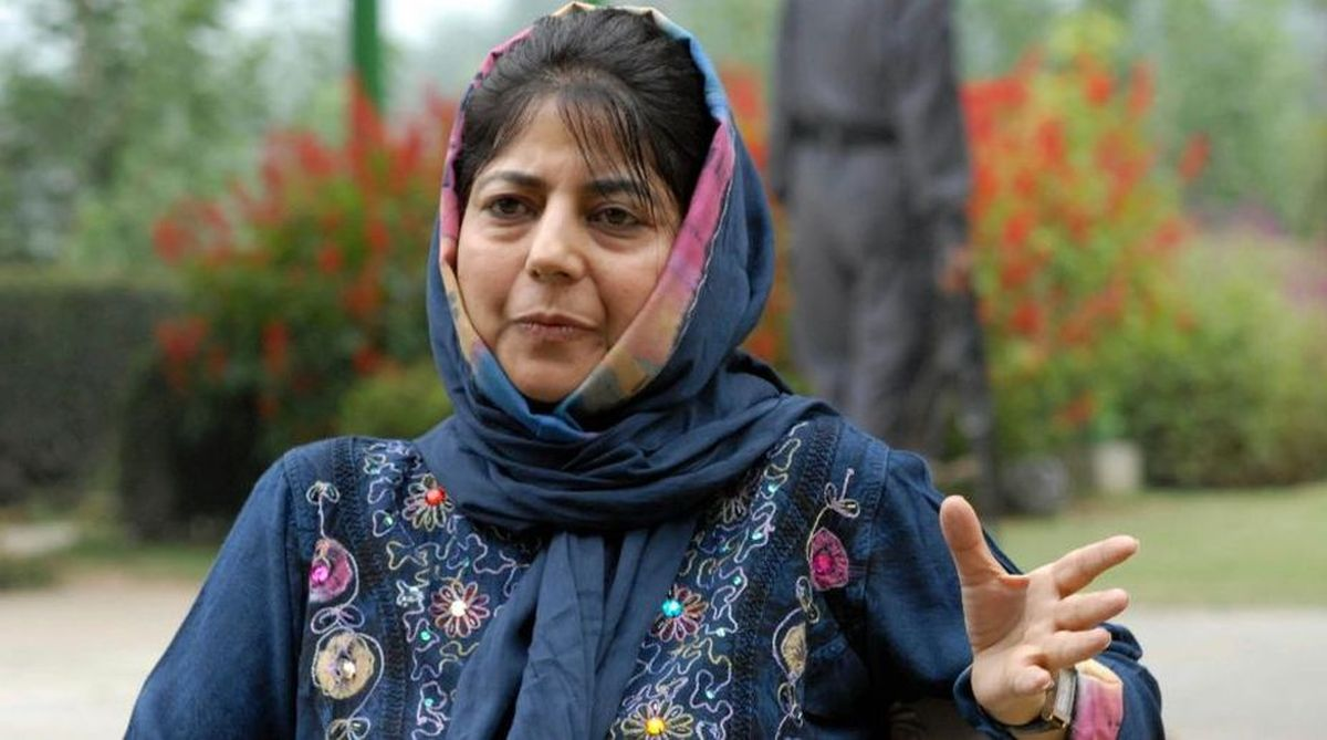 Mehbooba Mufti, PDP government, Peoples Democratic Party, 2019 Lok Sabha elections