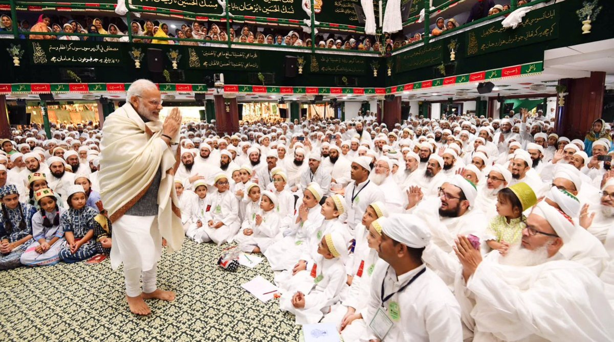 PM Modi, Indore, Saifee Mosque, Dawoodi Bohra, Community