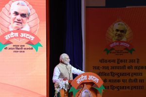 'Ajay Bharat, Atal BJP': PM Modi sounds 2019 bugle, slams 'leaderless' Mahagathbandhan