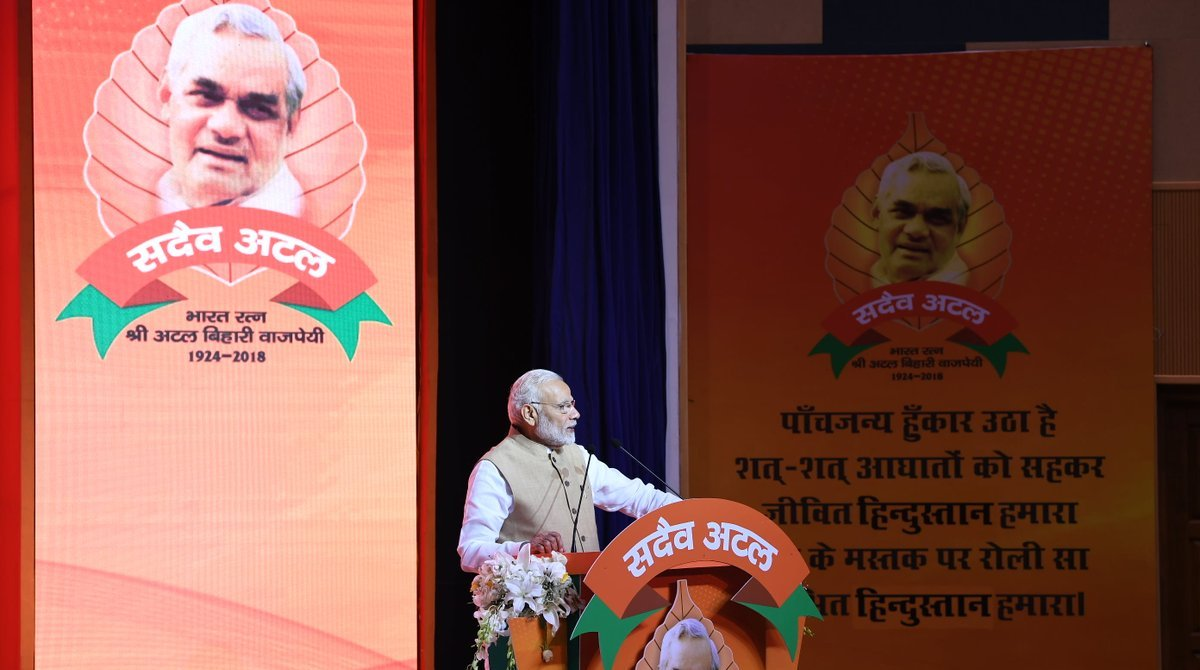 Ajay Bharat, Atal BJP, PM Modi, Mahagathbandhan, 2019 Lok Sabha Elections