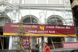 PNB scam: Red corner notice issued against sister of Nirav Modi