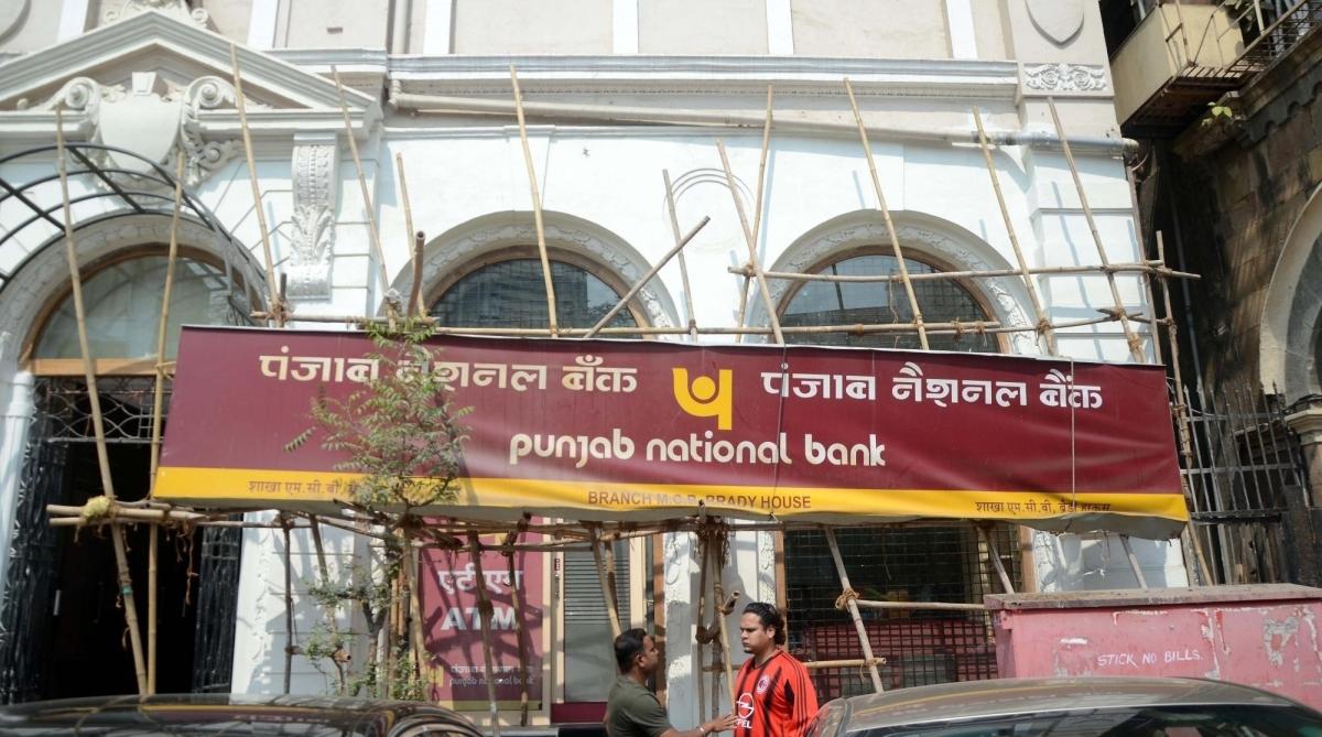 PNB scam, Red corner notice, Nirav Modi sister, Purvi Deepak Modi