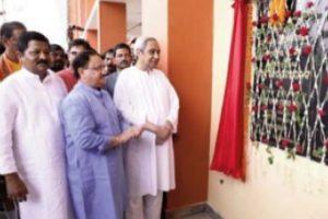 Patnaik inaugurates Bhima Bhoi Medical College and Hospital
