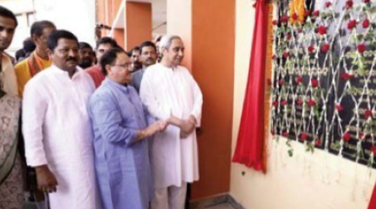 Naveen Patnaik, Bhima Bhoi Medical College and Hospital, J P Nadda, Pratap Jena,Narasingha Mishra,Deen Dayal Amrit,Ayushman Bharat scheme