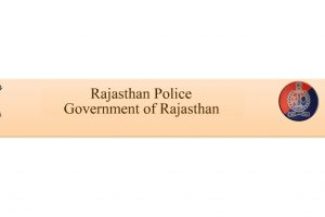 Rajasthan Police Results 2018: Raj Police Constable PST/PET Results for Rajsamand district declared at www.police.rajasthan.gov.in | Check now