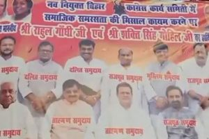 BJP asks Rahul Gandhi to apologise for caste posters in Bihar