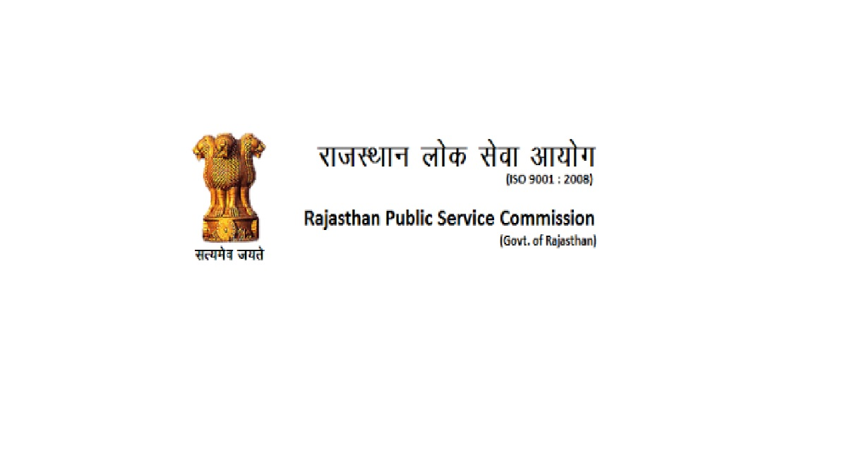 RPSC Result 2018, Rajasthan Public Service Commission, RAS Results 2018, RTS Results 2018, rpsc.rajasthan.gov.in