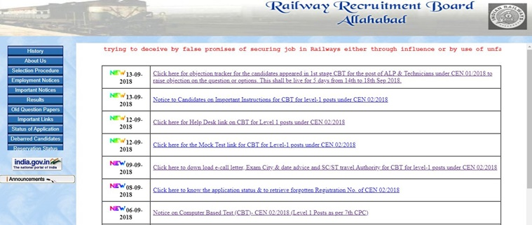 Rrb Group C Alp Technical Answer Key Released At Indianrailways