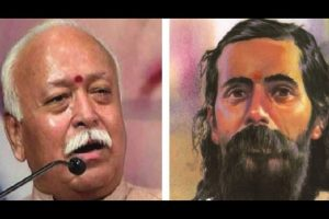 RSS in a new avatar