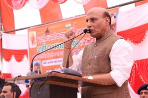 Centre doing all to curb Maoism, terrorism: Rajnath Singh