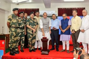 Rajnath Singh inaugurates laser fence project CIBMS