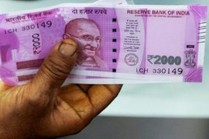 Rupee rebounds from historic low after govt pep talk; closes up 51p at 72.18
