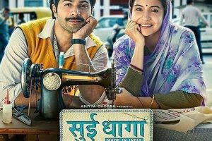 Sui Dhaaga: Made In India mints Rs 20 crores in two days