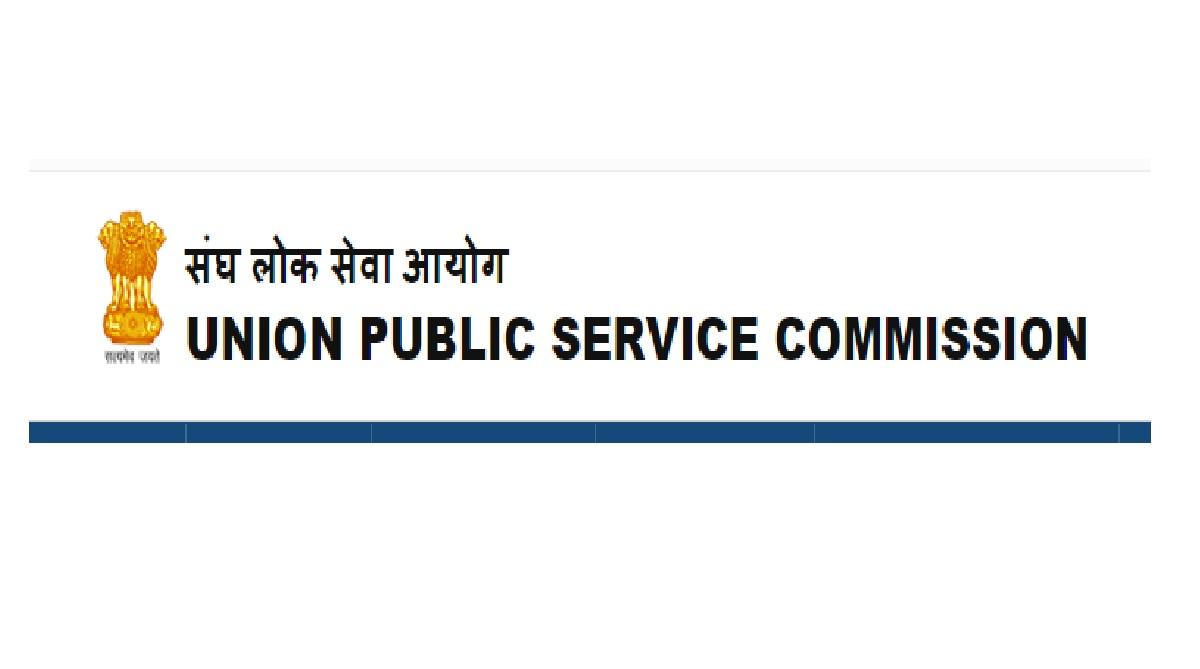 UPSC, www.upsc.gov.in, UPSC website hacked