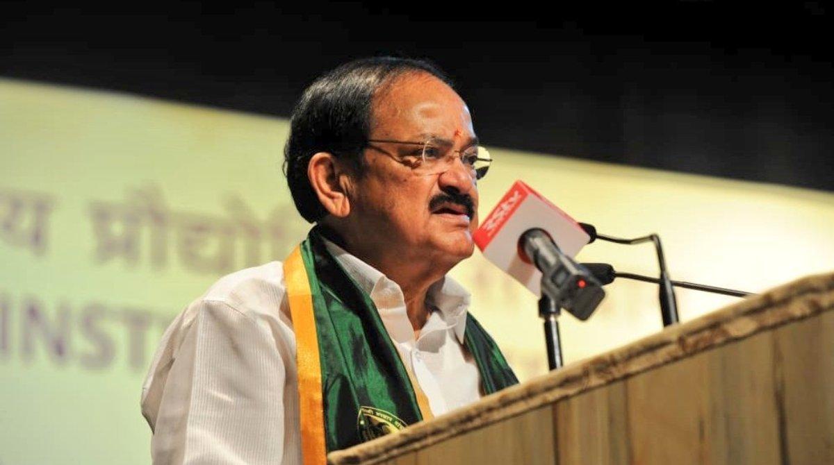 VP Naidu, Sai Baba, Puttaparthy, Andhra