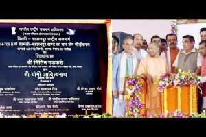 Gadkari, Yogi lay foundation stone for highway work