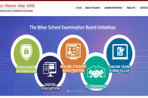 Bihar Board to declare Class 10 Compartmental result today | Check biharboard.ac.in