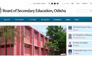 BSEO releases the admit cards for OSSTET 2018 | Check now at bseodisha.nic.in