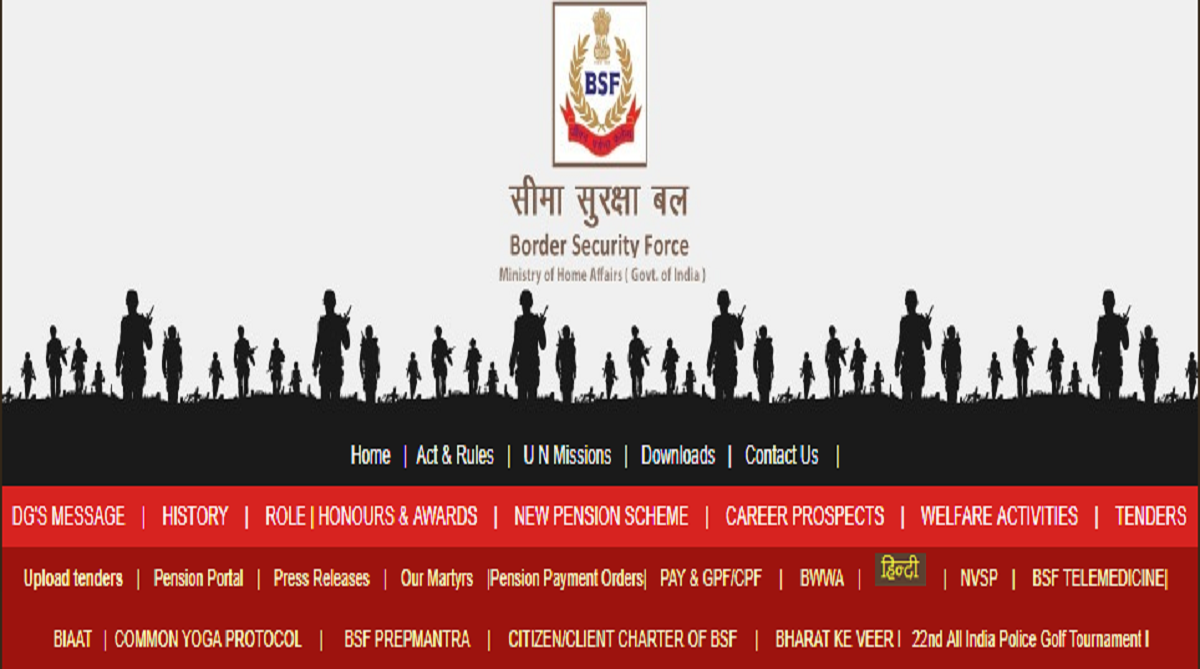 BSF recruitment 2018, Junior Engineer posts