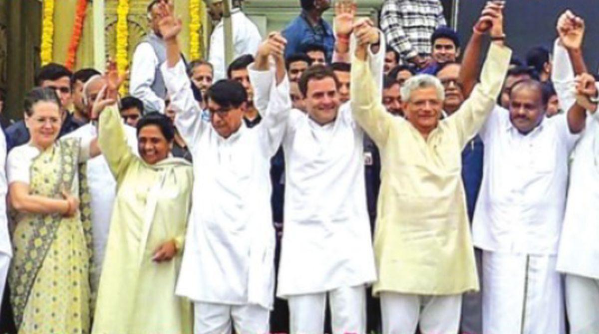 Congress, BJP, alliances, P. Chidambaram,Congress Working Committee,Rahul Gandhi, Mamata Banerjee, Sharad Pawar, NDA