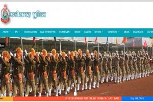 Chhattisgarh Police recruitment 2018: Applications invited for police posts, apply now at cgpolice.gov.in