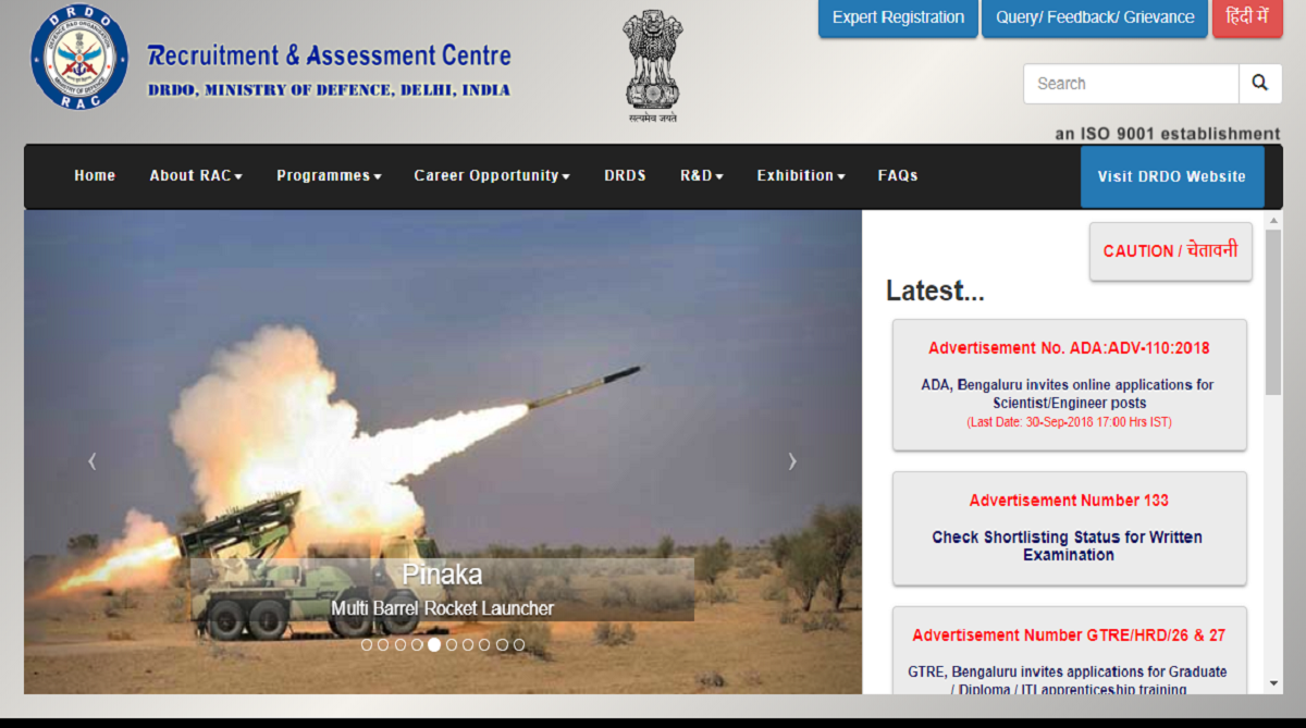 DRDO 2018, DRDO Recruitment, Defence Research and Development Organisation, rac.gov.in, written test, Gas Turbine Research Establishment