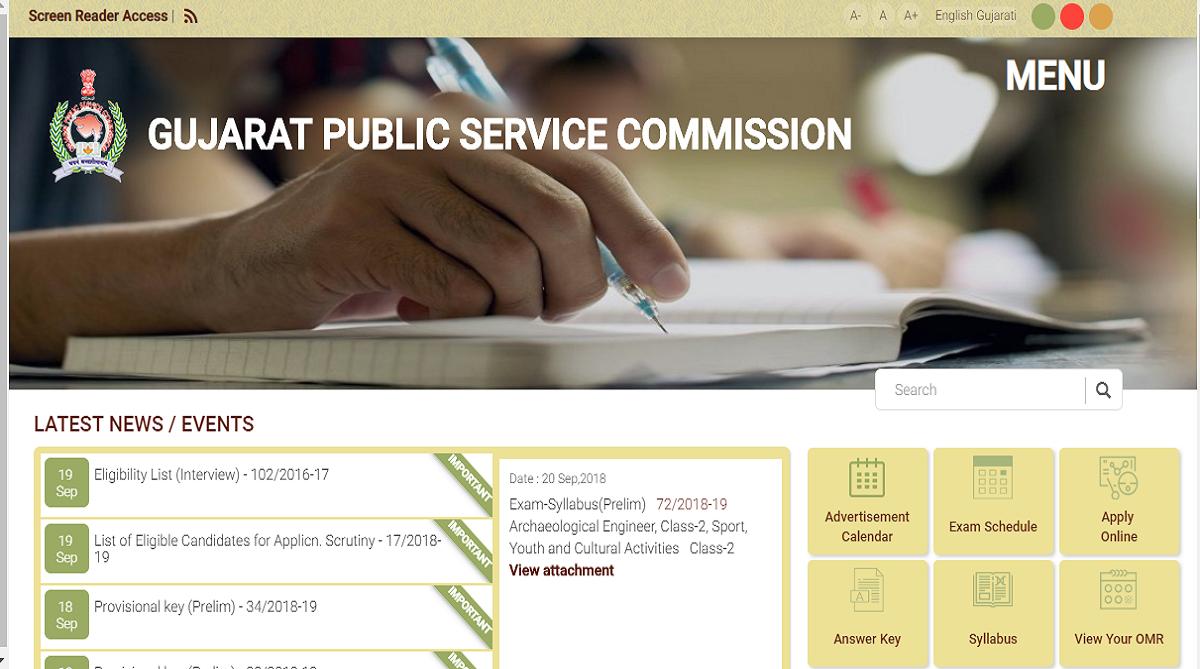 GPSC recruitment 2018, Gujarat Public Service Commission