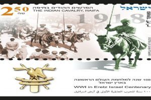Battle of Haifa centenary celebrated with commemorative stamp and First Day Cover