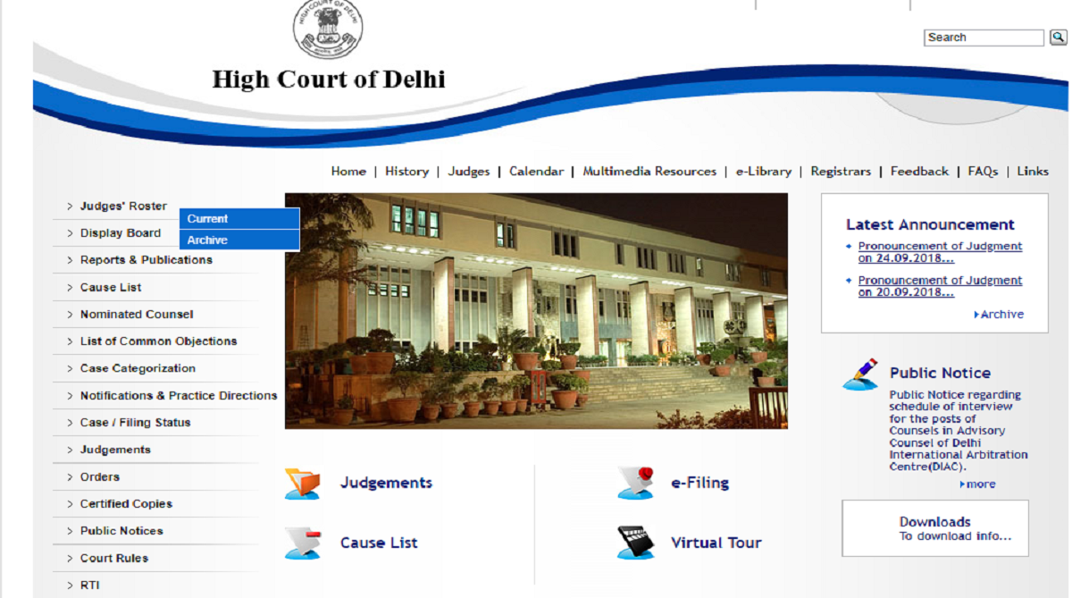 Delhi High Court, Delhi High Court recruitment 2018