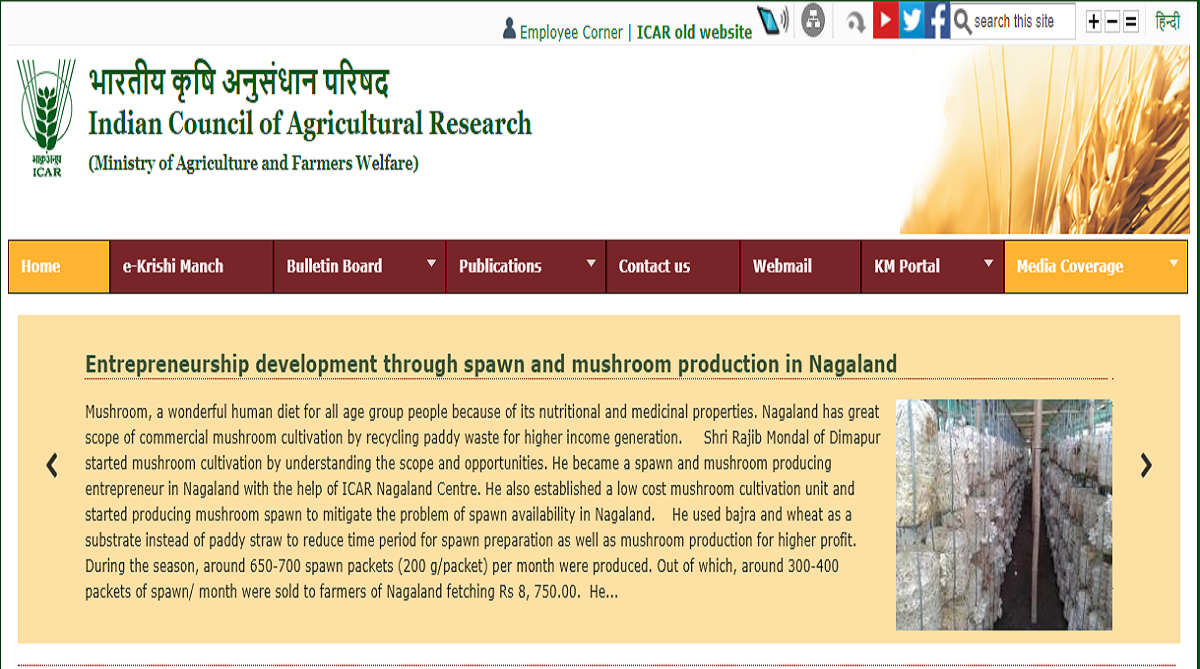 ICAR results 2018, Indian Council of Agricultural Research
