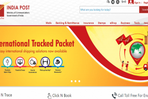 Indian Postal Service invites applications for Multi Tasking posts | Apply now at www.indiapost.gov.in