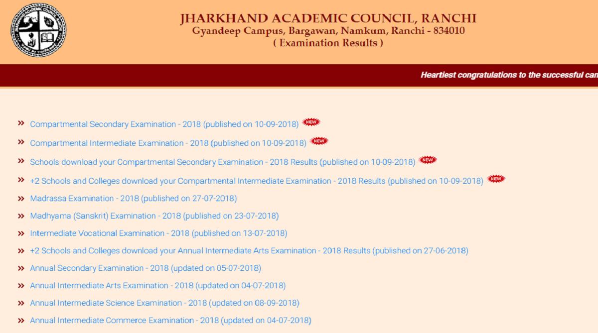 JAC compartmental results 2018, Jharkhand 10,12 compartmental results declared, check now at jacresults.com