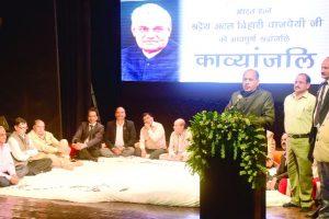 Poets pay tributes to Atal Behari Vajpayee