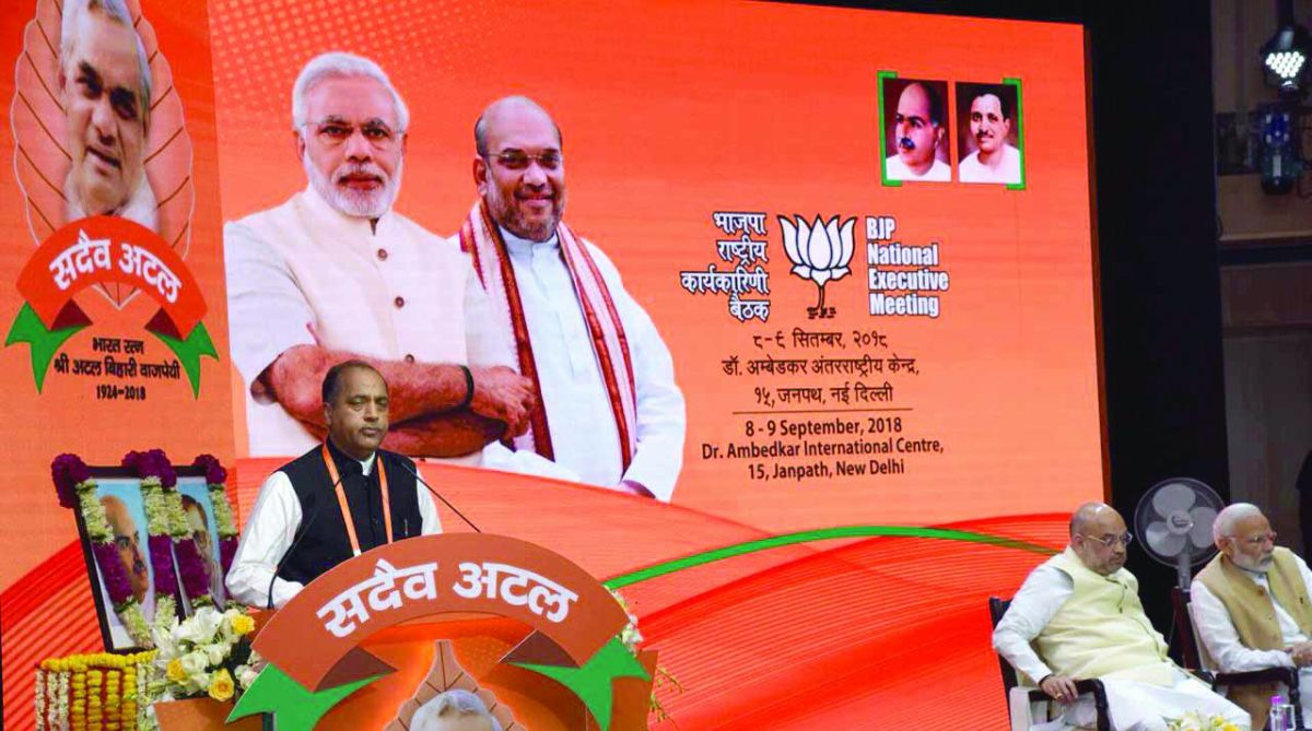 Jai Ram Thakur, BJP, Lok Sabha polls, national executive meeting, Narendra Modi, Rajnath Singh