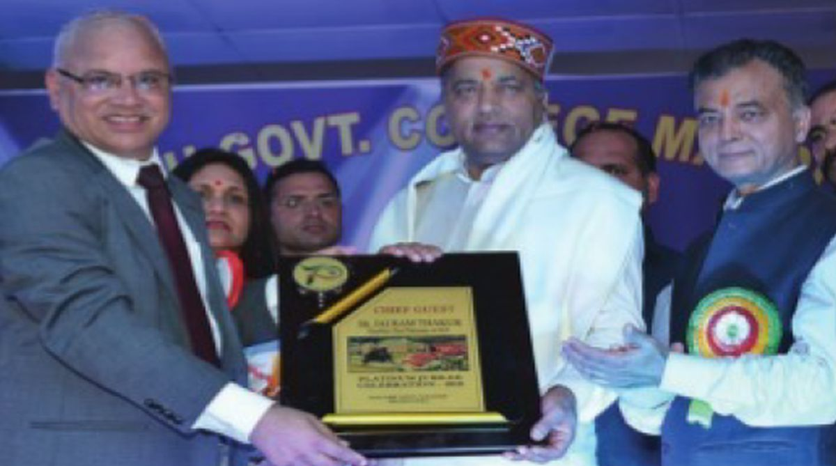 Jai Ram Thakur, ADB project, tourism development, Mandi, Vallabh Government Degree College, cluster university