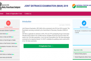 JEE Main examination 2019: Online registration to end tomorrow, apply now at jeemain.nic.in