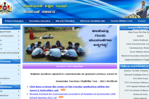 KARTET 2018: Karnataka TET notification to be out on September 22 | Details inside