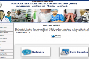 MSRB Tamil Nadu recruitment 2018: Authorities to fill 1884 Assistant Surgeon posts | Apply now at mrb.tn.gov.in