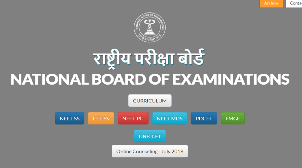 NEET 2019: Dates announced for NEET PG and NEET MDS examination, check details here
