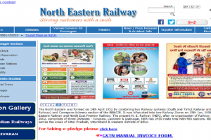 NER recruitment 2018: North Eastern Railway is hiring for 21 posts | Apply at ner.indianrailways.gov.in