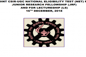 CISR UGC NET December 2018 notification out | Check now at csirhrdg.res.in