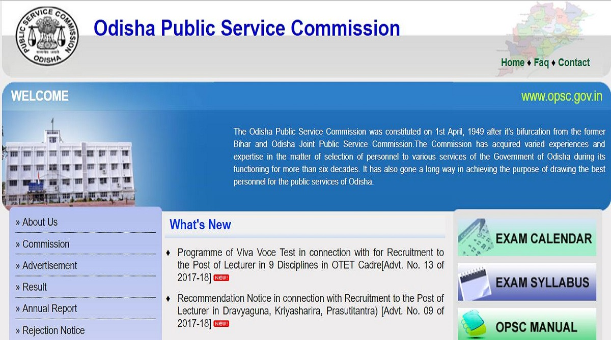 OPSC Recruitment 2018: 61 posts of Dental Surgeon up for grabs, check more details here