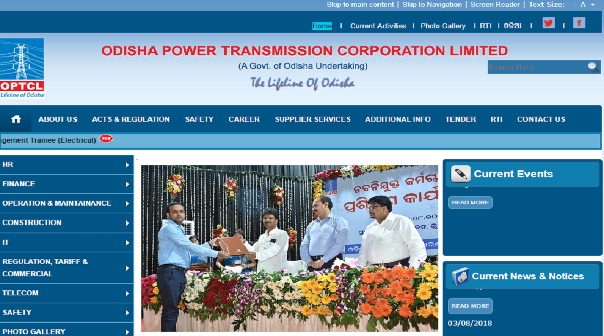 Odisha Power Transmission Corporation Limited, 100 vacancies