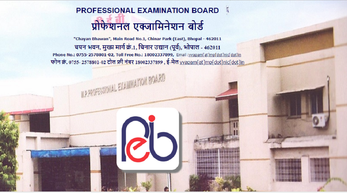 MP TET 2018, Madhya Pradesh Teacher Eligibility Test