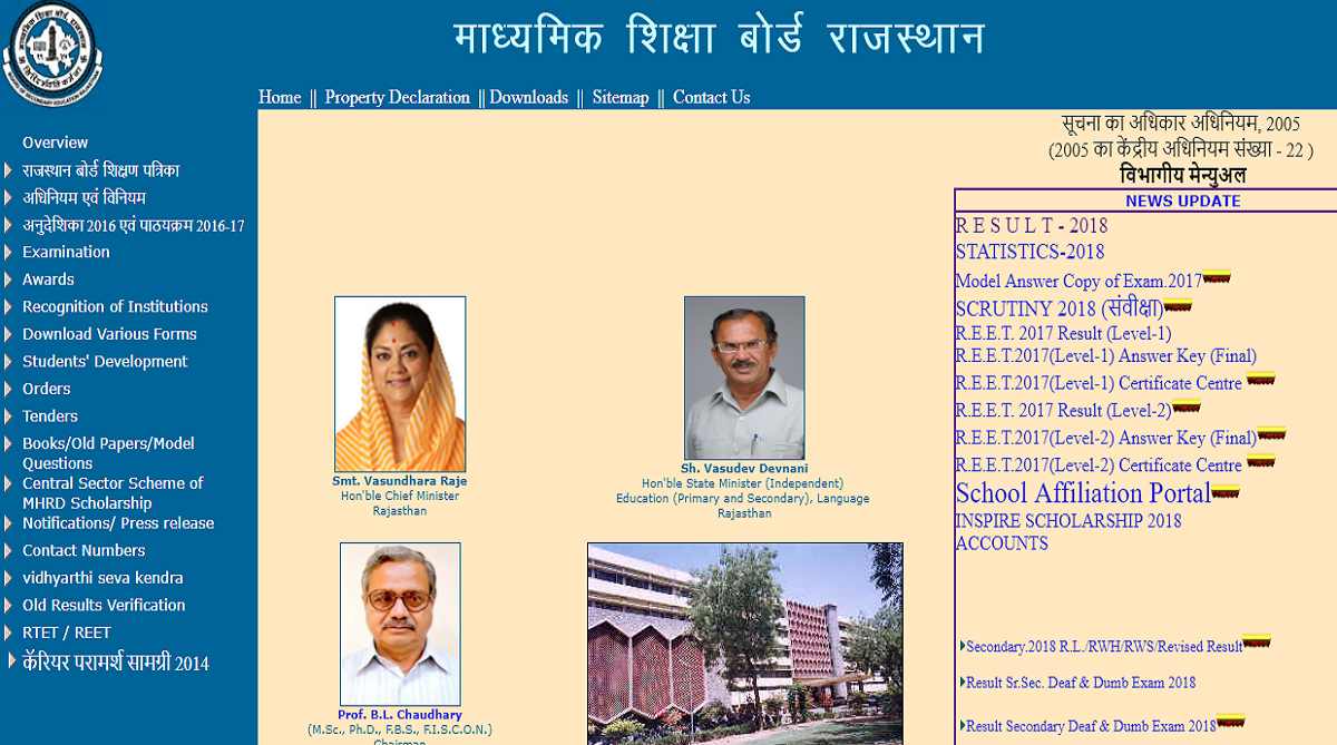 RBSE to declare Class 10 and 12 Supplementary results soon on