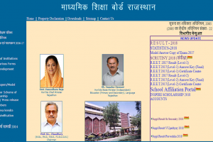 Rajasthan RBSE Supplementary Result 2018: Class 12 supplementary result declared at rajeduboard.rajasthan.gov.in   Check now