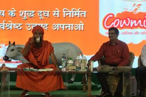 Patanjali Ayurved forays into dairy business; will sell cow milk Rs 40 per litre, says Ramdev