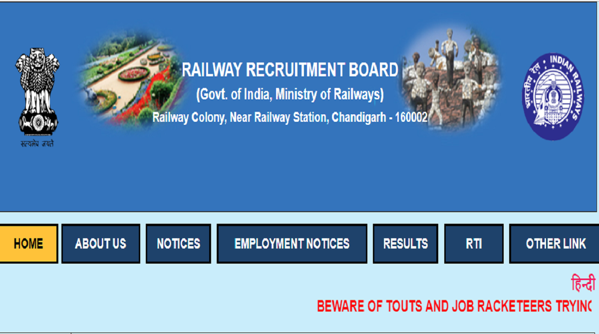 Rrb Alptechnician Exam 2018 Modify Bank Account Details Now At Www