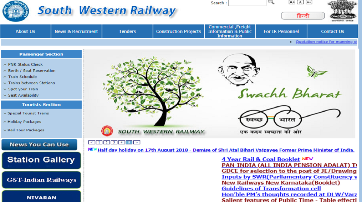 RRB Recruitment 2018: Group C posts up for grabs, apply now at swr.indianrailways.gov.in